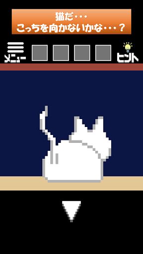 u8131u51fau30b2u30fcu30e0u3000u590fu307eu3064u308au3000u77edu6642u9593u3067u30b5u30afu30c3u3068u904au3079u308bu30c9u30c3u30c8u7d75u30b2u30fcu30e0 apkpoly screenshots 2