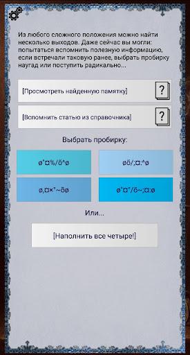 u041eu0448u0435u0439u043du0438u043a, u0442u0435u043au0441u0442u043eu0432u044bu0439 u043au0432u0435u0441u0442, u0442u043eu043c u043fu0435u0440u0432u044bu0439 4.16 screenshots 8