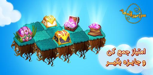 Dragon Land, Merge Dragon - Zombie Vs Dragon games apkdebit screenshots 11