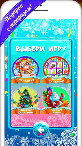 4D Present 1.15 Screenshots 3
