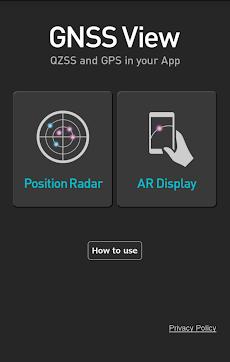 GNSS Viewのおすすめ画像1