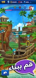 لعبة الجري Sonic Dash 5