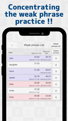 Japanese Flick Typing practice app 1.136.0 screenshots 5