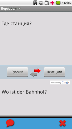 iSayHello Russian - German For PC Windows (7, 8, 10, 10X) & Mac Computer Image Number- 8