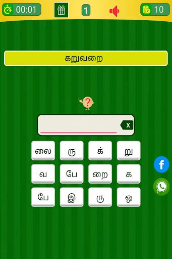 Tamil Word Game - u0b9au0bcau0bb2u0bcdu0bb2u0bbfu0b85u0b9fu0bbf - u0ba4u0baeu0bbfu0bb4u0bcbu0b9fu0bc1 u0bb5u0bbfu0bb3u0bc8u0bafu0bbeu0b9fu0bc1 6.1 screenshots 9