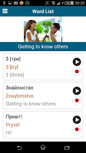 Learn Ukrainian - 50 languages modavailable screenshots 3