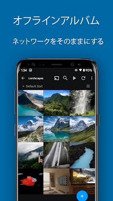 gFolio  -  Google Driveのフォトギャラリーとアップローダーのおすすめ画像4