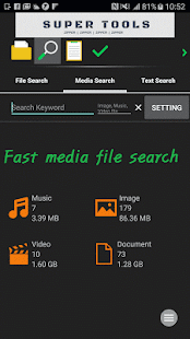 7Zipper - File Explorer (zip, 7zip, rar) Screenshot