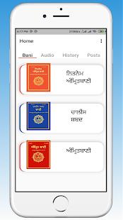 Amritbani Shri Guru Ravidas Ji (with Audio)
