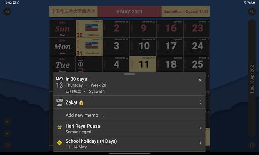 Kalendar Malaysia - Holidays & memo reminder apktram screenshots 7