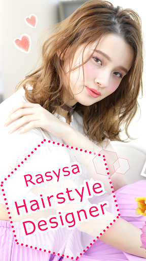 Rasysa Hairstyle Designer  screenshots 1