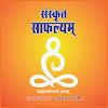 Sanskrit Safalyam