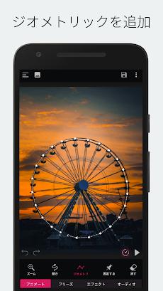 PixaMotion ループフォトアニメーター & フォトビデオメーカーのおすすめ画像4
