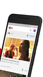 شرح تطبيق Rotyoutube روتيوب بلس لتحميل الفيدوهات من مواقع ( فيس بوك، تويتر، انستقرام، تيك توك) 2