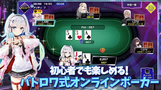 ポーカーチェイス  screenshots 2