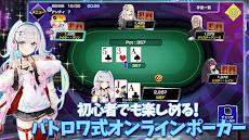 ポーカーチェイスのおすすめ画像2