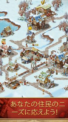 Townsmen Premiumのおすすめ画像3