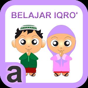 Belajar Iqro dengan Audio