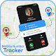 Mobile Number Locator : Find Phone Call Location Download for PC Windows 10/8/7