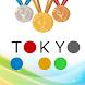 Tokyo Gold - 2021 Summer Games