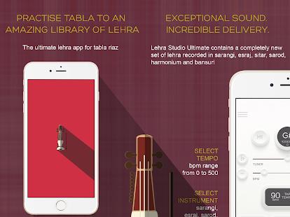 Lehra Studio Ultimate