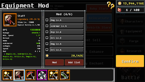 Dungeon Defense 1.93.02 screenshots 6