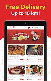 Hungry Hub - Thailand Dining Offer App 5.7.9 Screenshots 14