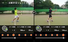 Smart Tennis Sensorのおすすめ画像3