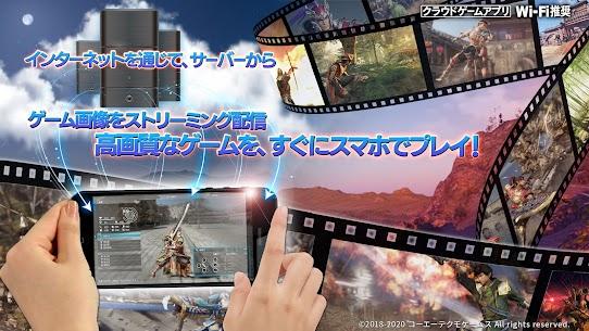 Dynasty Warriors 9 APK 1.0.0 2