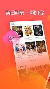 華語追劇神器-線上免費下載看戲-綜藝電影盒子-影視大全-韓劇TV 10.2.5