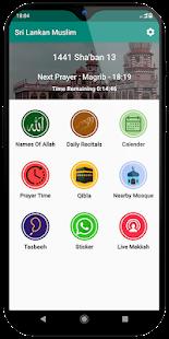 Sri Lankan Muslim - Islamic App Screenshot