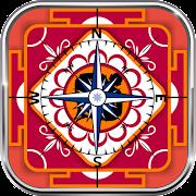 Complete Vastu Compass | Vastu Shastra