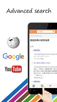 Worldictionary Free- 外国語の学習ツールのおすすめ画像4