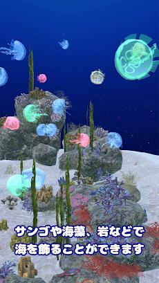 クラゲといっしょ - 癒し系放置育成ゲームのおすすめ画像3