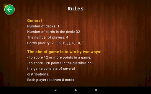Belka Card Game 2.10 screenshots 16