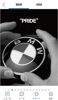 BMW GROUP SERVICE LINKのおすすめ画像2