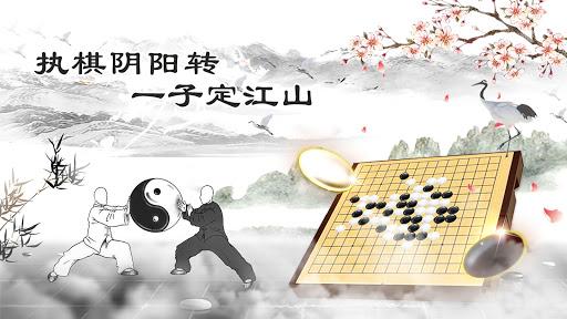 Gomoku Online u2013 Classic Gobang, Five in a row Game 2.10201 screenshots 7