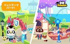 Dr. Pandaタウン: ペットワールドのおすすめ画像2