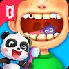아기 팬더의 신체 탐험