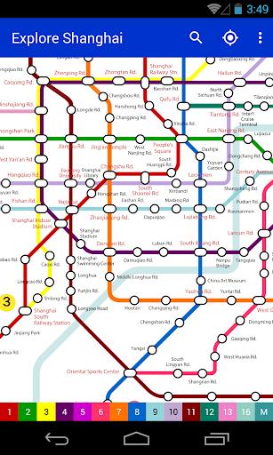 Explore Shanghai metro map Apk 2
