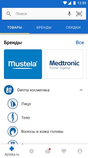 Apteka.RU 3.2.4 Screenshots 1