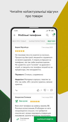 ROZETKA u2014 Online marketplace in Ukraine android2mod screenshots 7