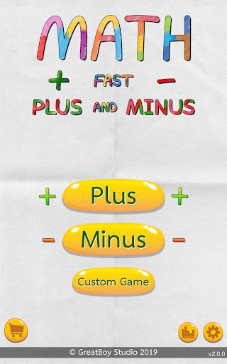 Math Fast Plus and Minus screenshots 1
