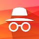 Private Browser - プライベートブラウザ, シークレット ブラウザ