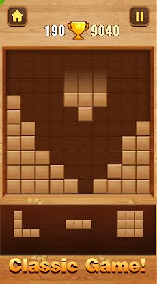 ウッドブロックパズルのおすすめ画像2