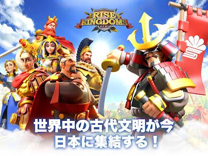Rise of Kingdoms u2015u4e07u56fdu899au9192u2015 1.0.49.25 Screenshots 11
