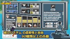 フリートコンバット2 シャッタードオーシャンのおすすめ画像5