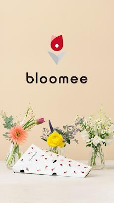 ブルーミー ときめきが続く、お花の定期便のおすすめ画像1