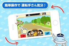 はたらくくるまゴーゴー 2歳から遊べる幼児・子供知育アプリのおすすめ画像2
