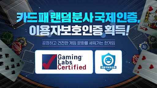 한게임포커 클래식 with PC android-1mod screenshots 1